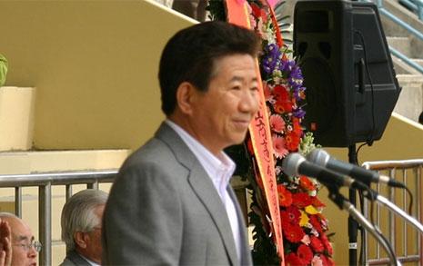 졸업생 노무현 전 대통령