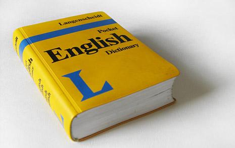 """""""선생님 왜 쉬운 영어 두고 한자 쓰셨어요"""""""