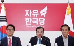 '전원책 추천' 한국당 조강특위 인선 마무리, 오늘 첫회의
