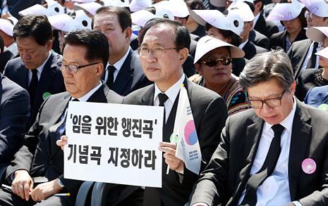 5.18 기념식 '임을 위한 행진곡' 파행… MB·박근혜 거부감 때문