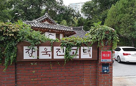 김주혁, 한혜진, 김하늘이 다녀간 공간... 그럴 만하네
