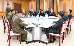 'JSA 비무장화' 협의  남·북·유엔사 첫 회의