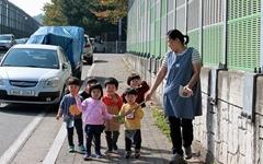 [모이] 가을 향기 물씬 풍기는 유아들의 현장 학습