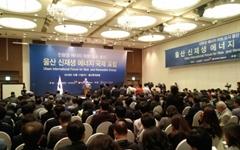 '수소도시' 울산·창원·부산·대구 치열한 경쟁