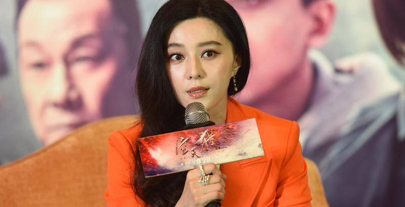 '판빙빙 탈세' 연루 영화 '대폭격', 결국 상영 취소