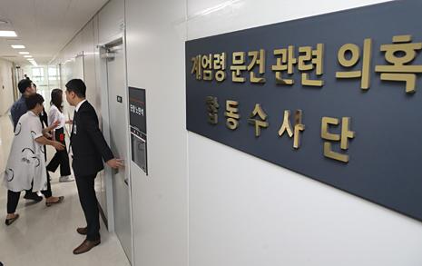 '계엄령 문건 관여 의혹'  한민구·김관진 소환 조사
