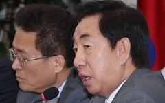 한국당, 국정감사 도중 서울시 로비에서 항의집회 하기로
