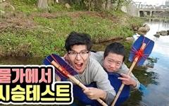 """'애청자 10만' BJ 작약꽃 """"사람 만나고 싶어 방송 시작"""""""