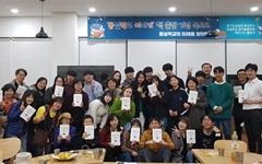 """열아홉 자퇴생, 이곳을 만나 """"정말 행복했다"""""""