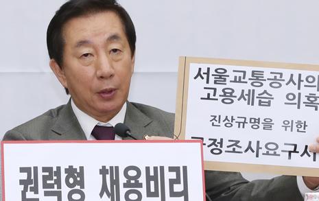 """버럭한 김성태 """"한국당 시위? 물타기 하지 마시라"""""""