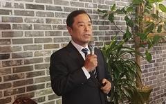 '변한 게 없다'는 기자 질문에 발끈한 김병준