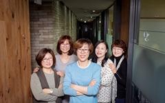 여성 과학자들, 왜 협동조합 설립에 나섰을까?