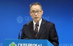 """월평공원 공론화위원장 """"심려 끼친 점 사과"""""""