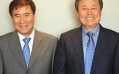 """언론현업단체 """"언론진흥재단 미디어본부장 임명 반대"""""""