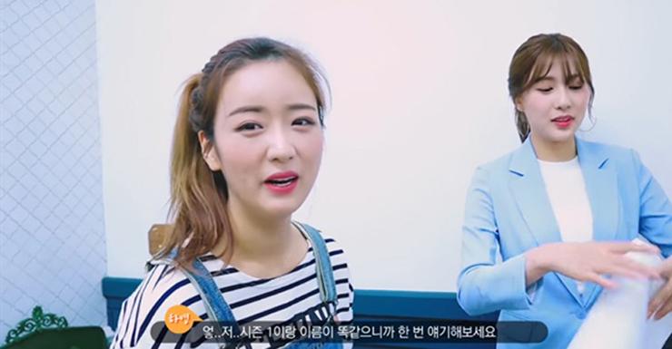 유튜브 영상 올리는 에이핑크 윤보미, 눈도장 받은 비결