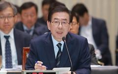 """SH 분양아파트 원가 공개"" 요구에 박원순 ""공개할 것"""