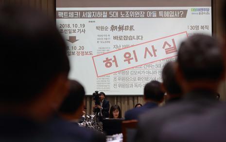 """""""찬모 아닙니다"""", '세습 논란' 한국당·언론의 오류들"""