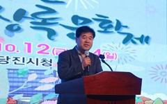 심훈상록문화제 개최... 황석영 작가 '심훈문학대상' 수상