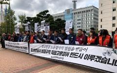 청와대 앞 철야 농성 후 귀향하다 숨진 비정규직 '노동열사'로