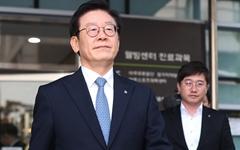 """이재명, """"빨리 조사 받겠다"""" 경찰과 출석 일정 조율"""