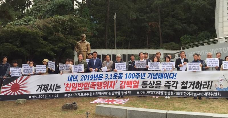 """""""친일 김백일 동상, 역사의 망치로 깨부수고 싶다"""""""