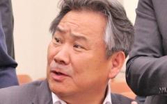 """대한체육회 동성간 '미투'... 6개월 지나도록 """"조사 중"""""""