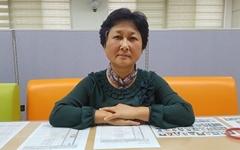 """""""아직도 박근혜 정권의 포로로 살고 있는 것 같다"""""""