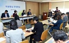 경기교육청, '비리유치원' 감사 확대... 집단행동은 엄단