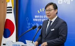 내달 경기도에 북측 고위급 인사 방문, '이재명 방북' 논의