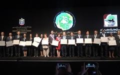 순천시, 람사르 습지도시 인증... 국제회의도 개최