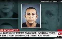 미 '폭발물 소포' 50대 용의자 체포... '트럼프 열성 지지자'