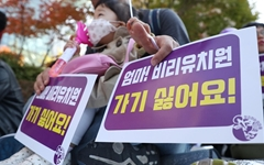 """유치원 사태 속 여유로운 세종시 """"국공립 비율 95%"""""""