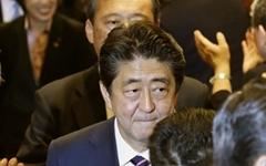 """아베 """"강제징용 배상 판결, 국제법상 있을 수 없는 판단"""""""