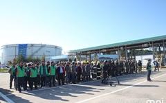 [모이] 한국석유공사 동해비축기지서 열린 폭탄테러 재난대응훈련