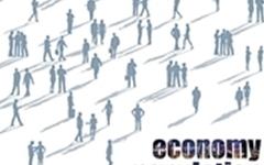 경제 성장이 멈추어도 행복한 사회는 가능하다