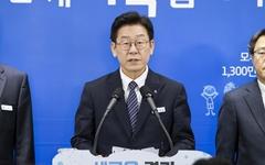 이재명, '청년배당→청년기본소득제' 확대 추진