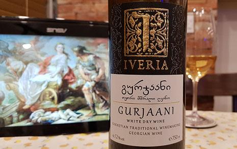 와인이 탄생한 땅, 조지아