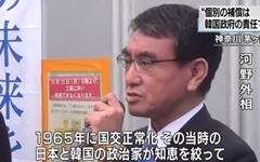 """일본, 강제징용 판결에 한일정상회담 보류... """"의미없다"""""""