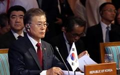 ASEAN-APEC에서 문 대통령이 내놓을 제안은?