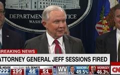트럼프, 세션스 법무장관 해임... '러시아 스캔들' 특검 무력화?