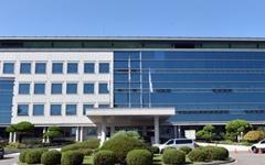 경기교육청 본예산 15조 4177억 원, 역대 최대 규모