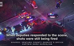 미 캘리포니아 술집서 무차별 총기 난사... 용의자 포함 13명 사망