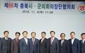 충북 시군의원 의정비 47.4% 인상 요구... 5급 공무원 20년차 처우 수준