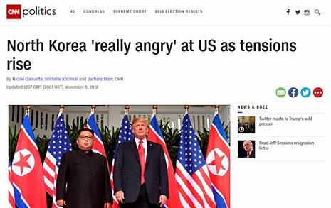 """CNN """"북한, 미국 제재완화 거부에 정말 화나서 회담 연기"""""""