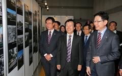 김경수 지사, 진주서 열린 '경남건축문화제' 참석
