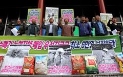 쌀 목표가격, 5년전 21만 7천원 하자더니 고작 19만 6천원