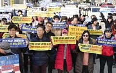 """""""공정수사 촉구"""" 이재명 지지자 500명, 분당경찰서 앞 행진"""