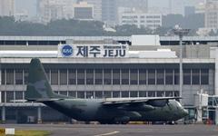 문재인 대통령, 군용기로 제주 귤 200t 북한에 선물