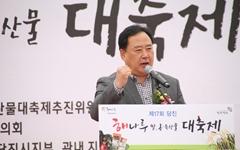 """어기구 민주당 충남도당 위원장 """"쌀값 목표가 22만원은 돼야"""""""