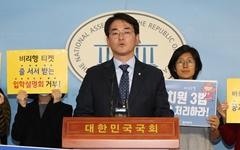 한국당에 '뿔'난 엄마들, 국회 찾아와 한목소리 낸 까닭은?